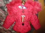 Курточка детская зимняя р 98-104 см (2-4 года)